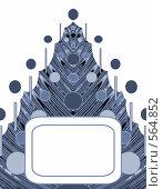 Купить «Новогодняя абстракция с местом для письма или поздравления», иллюстрация № 564852 (c) Светлана Кудрина / Фотобанк Лори