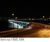 Купить «Новый мост через реку Кола в г. Мурманске, Кольский залив», фото № 565104, снято 16 ноября 2008 г. (c) Иван Мацкевич / Фотобанк Лори