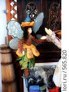 Купить «Греция, остров Санторини, сувенирный магазин», эксклюзивное фото № 565820, снято 11 августа 2008 г. (c) Яна Королёва / Фотобанк Лори