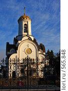 Купить «Опалиха, Церковь Елисаветы Феодоровны», эксклюзивное фото № 565848, снято 3 ноября 2008 г. (c) Яна Королёва / Фотобанк Лори