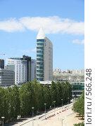 Купить «Лиссабон», фото № 566248, снято 3 июля 2008 г. (c) Кузьминов Юрий Юрьевич / Фотобанк Лори
