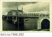 Ольгинский мост через реку Великую. г. Псков, 1913 год. Стоковое фото, фотограф Олеся Шувалова / Фотобанк Лори