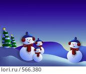 Купить «Новогодняя открытка. Фон», эксклюзивная иллюстрация № 566380 (c) Ольга Корбут / Фотобанк Лори