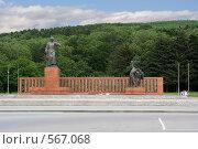 Купить «Южно-Сахалинск, площадь Победы, мемориал», фото № 567068, снято 16 июля 2008 г. (c) Ольга К. / Фотобанк Лори