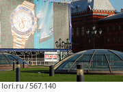 Купить «Москва.  Манежная площадь.», эксклюзивное фото № 567140, снято 11 ноября 2008 г. (c) lana1501 / Фотобанк Лори