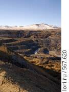 Купить «Краснокаменск. Уртуйский угольный разрез», фото № 567620, снято 8 ноября 2008 г. (c) Julia Nelson / Фотобанк Лори