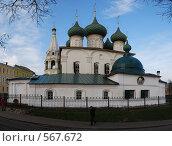 Церковь Спаса на городу г. Ярославль (2008 год). Редакционное фото, фотограф Сергей Анисимов / Фотобанк Лори