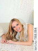 Купить «Улыбка», фото № 568064, снято 16 ноября 2007 г. (c) Екатерина Тимонова / Фотобанк Лори