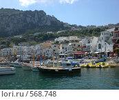 Купить «Набережная острова Капри, причал, Италия, город Капри», фото № 568748, снято 9 июня 2008 г. (c) EVA / Фотобанк Лори