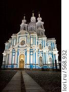 Купить «Путь к собору», фото № 568932, снято 15 ноября 2008 г. (c) Олег Трушечкин / Фотобанк Лори