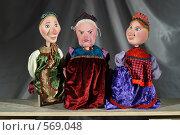 Купить «Кукольный театр», эксклюзивное фото № 569048, снято 22 октября 2005 г. (c) Дмитрий Неумоин / Фотобанк Лори