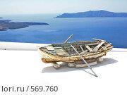 Купить «Санторини.Греция, старая лодка на крыше дома», эксклюзивное фото № 569760, снято 11 августа 2008 г. (c) Яна Королёва / Фотобанк Лори