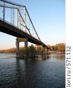 Осенний мост (2008 год). Стоковое фото, фотограф Татьяна Емельянова / Фотобанк Лори