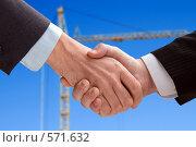 Купить «Деловое рукопожатие на фоне подъёмного крана», фото № 571632, снято 22 апреля 2008 г. (c) Сергей Лаврентьев / Фотобанк Лори