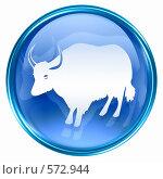 Купить «Символ года Бык, изолировано на белом фоне», иллюстрация № 572944 (c) Андрей Зык / Фотобанк Лори