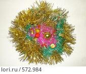 Купить «Рождественский бублик», фото № 572984, снято 11 января 2007 г. (c) Шумилов Владимир / Фотобанк Лори