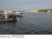 Купить «Река Нева», фото № 573072, снято 9 мая 2008 г. (c) Горшкова Юлия / Фотобанк Лори