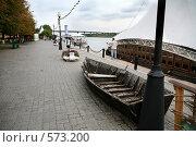 Купить «Набережная Дона», фото № 573200, снято 24 сентября 2008 г. (c) Олег Кугаев / Фотобанк Лори