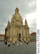 Дрезден. Фрауэнкирхе — церковь Богородицы (2008 год). Стоковое фото, фотограф Артем Абрамян / Фотобанк Лори