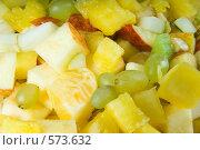 Купить «Свежий фруктовый салат», фото № 573632, снято 28 октября 2008 г. (c) Сергей Буторин / Фотобанк Лори