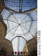 Купить «Потолок в ТЦ ГУМ, Москва», фото № 574688, снято 7 июля 2008 г. (c) Бабенко Денис Юрьевич / Фотобанк Лори