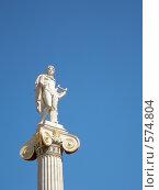 Купить «Статуя Аполлона на фоне неба», фото № 574804, снято 23 сентября 2008 г. (c) Elena Monakhova / Фотобанк Лори
