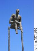 Купить «Скульптура», эксклюзивное фото № 574996, снято 11 августа 2008 г. (c) Яна Королёва / Фотобанк Лори