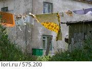 Купить «Белье на веревке сохнет на улице», фото № 575200, снято 26 июля 2008 г. (c) Ярослава Синицына / Фотобанк Лори