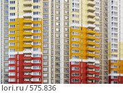 Купить «Разноцветная панельная многоэтажка в Химках», фото № 575836, снято 21 ноября 2008 г. (c) Андрей Ерофеев / Фотобанк Лори