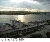 Купить «Новосибирск. Речной вокзал», фото № 575960, снято 23 сентября 2004 г. (c) Еременко Мария / Фотобанк Лори
