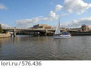 Купить «Калининград», эксклюзивное фото № 576436, снято 14 сентября 2008 г. (c) Svet / Фотобанк Лори