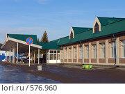 Купить «Заводоуковск. Автовокзал», фото № 576960, снято 15 ноября 2008 г. (c) Александр Тараканов / Фотобанк Лори