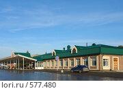 Купить «Заводоуковск. Автовокзал», фото № 577480, снято 21 августа 2018 г. (c) Александр Тараканов / Фотобанк Лори