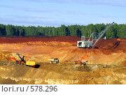 Купить «Погрузка самосвалов рудой в карьере», фото № 578296, снято 29 мая 2008 г. (c) Хайрятдинов Ринат / Фотобанк Лори