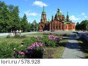 Купить «Челябинск. Органный зал», фото № 578928, снято 11 января 2004 г. (c) Игорь Потапов / Фотобанк Лори