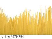 Купить «Бордюр из макарон», фото № 579784, снято 20 ноября 2008 г. (c) Лисовская Наталья / Фотобанк Лори