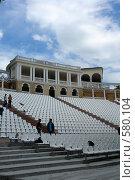 Купить «Нальчик. Летний театр», фото № 580104, снято 22 июня 2008 г. (c) Александр Тараканов / Фотобанк Лори