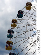 Купить «Нальчик. Колесо обозрения», фото № 580292, снято 15 октября 2019 г. (c) Александр Тараканов / Фотобанк Лори
