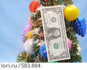 Банкнота как украшение. Стоковое фото, фотограф Titanchik / Фотобанк Лори