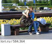Купить «Москва. Парк Победы. Парень с девушкой сидят на лавочке.», эксклюзивное фото № 584364, снято 8 мая 2008 г. (c) lana1501 / Фотобанк Лори
