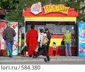 """Купить «Киоск """"Рикша и Ван""""», эксклюзивное фото № 584380, снято 8 мая 2008 г. (c) lana1501 / Фотобанк Лори"""