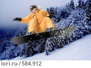 Купить «Сноубордист в оранжевом комбинезоне на фоне зимнего пейзажа», фото № 584912, снято 5 января 2007 г. (c) Лисовская Наталья / Фотобанк Лори