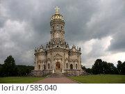 Купить «Храм Знамения в Дубровицах», эксклюзивное фото № 585040, снято 30 июня 2008 г. (c) Яна Королёва / Фотобанк Лори