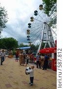 Купить «Нальчик. Парк культуры и отдыха», фото № 587812, снято 15 октября 2019 г. (c) Александр Тараканов / Фотобанк Лори