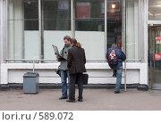 Купить «Двое мужчин с ноутбуком на улице», фото № 589072, снято 27 августа 2008 г. (c) Юрий Синицын / Фотобанк Лори
