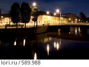 Купить «Старо-Никольский мост», фото № 589988, снято 12 августа 2008 г. (c) Зайцева Ольга / Фотобанк Лори