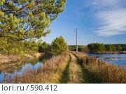 Купить «Осенний пейзаж», фото № 590412, снято 31 октября 2008 г. (c) Юрий Бельмесов / Фотобанк Лори