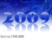 Купить «Заставка к новому 2009 году», иллюстрация № 590888 (c) Александр Черезов / Фотобанк Лори