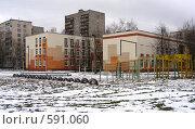 Школа № 1320, ул. Камчатская, 10, район Гольяново, Москва (2008 год). Стоковое фото, фотограф lana1501 / Фотобанк Лори