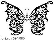 Купить «Бабочка», иллюстрация № 594080 (c) Сергей Лаврентьев / Фотобанк Лори